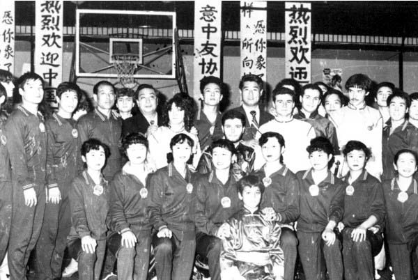 1979-teamcina1